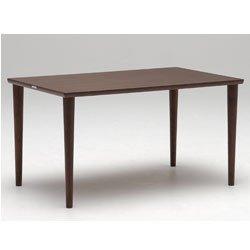 画像1: ダイニングテーブルW1300 モカブラウン