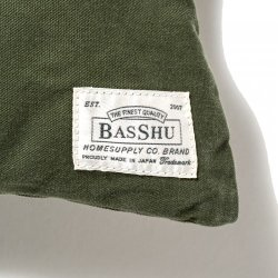 画像5: BasShu Cushion Cover KHAKI