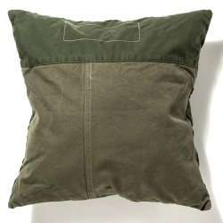画像1: BasShu Cushion Cover KHAKI